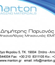 MANTON-CARD-demo-04