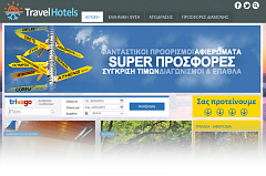travel-hotels.gr