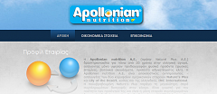 apolloniannutrition-is.gr