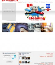 gocleaning.gr