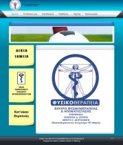 kp-physiotherapy.gr